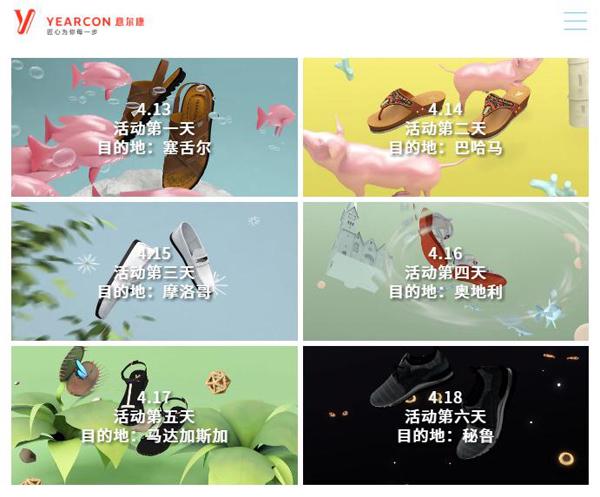 意尔康拍了七只动画,要带消费者去梦想的远方