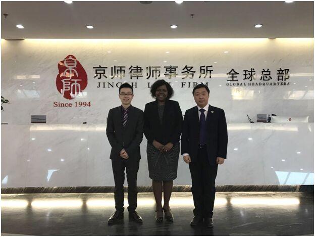 津巴布韦公使到访表示 协力推进京师(长春)律师事务所国际化发展