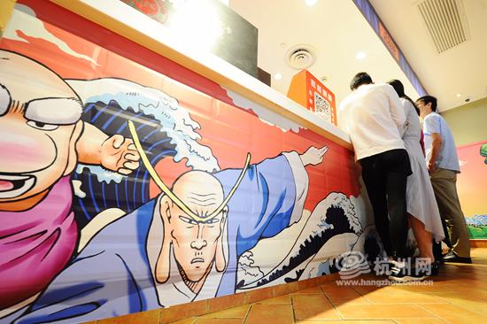 肯德基首家动漫餐厅主题落户杭州滨江(战争)手游组图模拟器3攻略图片
