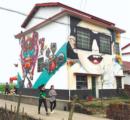 """湖南南县:从""""涂鸦网红""""到全域旅游"""