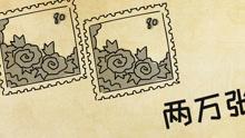 杨德武冤狱15年 写5千封申诉信用2万张邮票