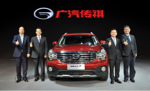 广汽传祺6款新车亮相2017上海国际车展