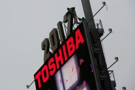 东芝确认7月后将陆续拆分4项主要业务
