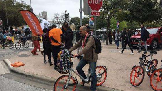 俄媒:共享单车进军海外 世界是否已准备好?