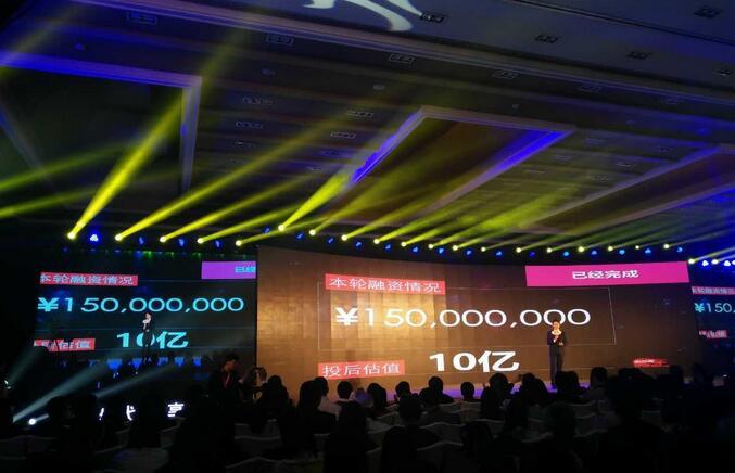 粉丝时代两年身价达10亿 重资布局粉丝经济产业