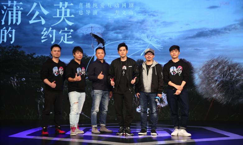 周杰伦加盟的影视公司市值6亿 将开发《蒲公英》等音乐IP