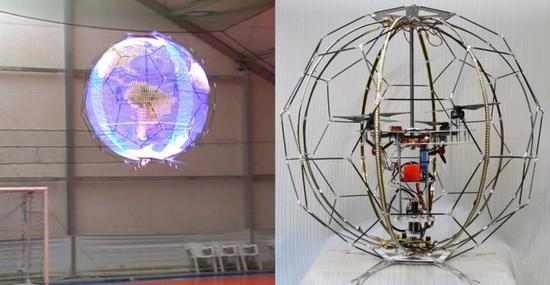 日本电信巨头推出世界上第一款球形照明无人机