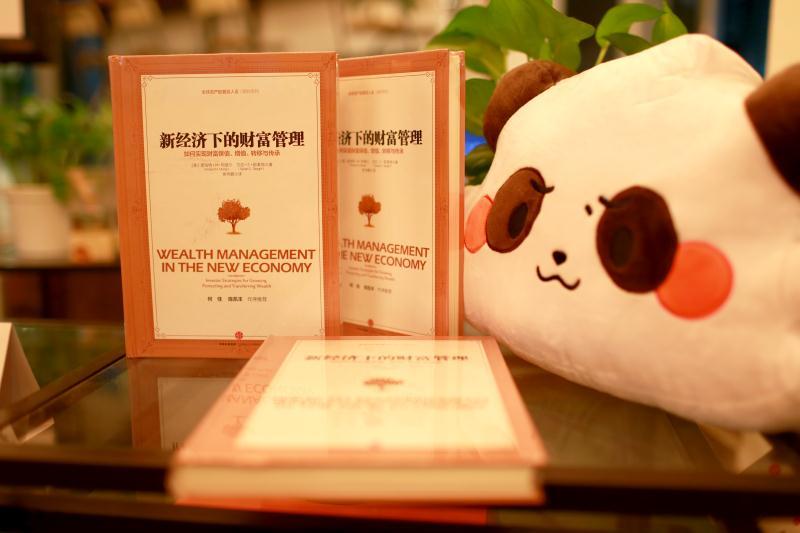 熊猫金库张腾飞:年轻人理财不是为了发财