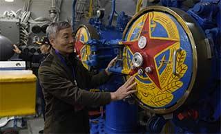 中国退役核潜艇对公众开放