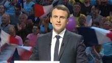 """""""决赛""""名单出炉 法国大选迈过""""险滩""""?"""