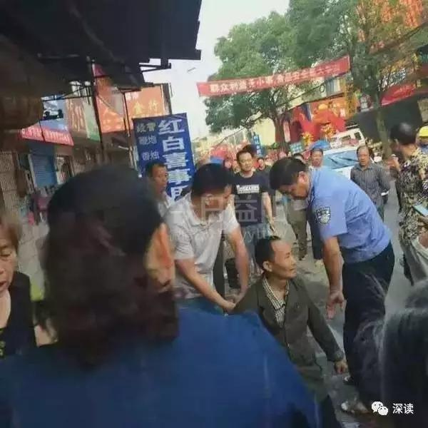 湖南医务人员10岁儿子被捅13刀 凶手终审被判死缓