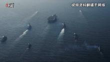 美航母战斗群抵韩 3D演示朝鲜半岛力量布局
