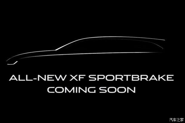 夏季推出 捷豹全新XF Sportbrake预告图