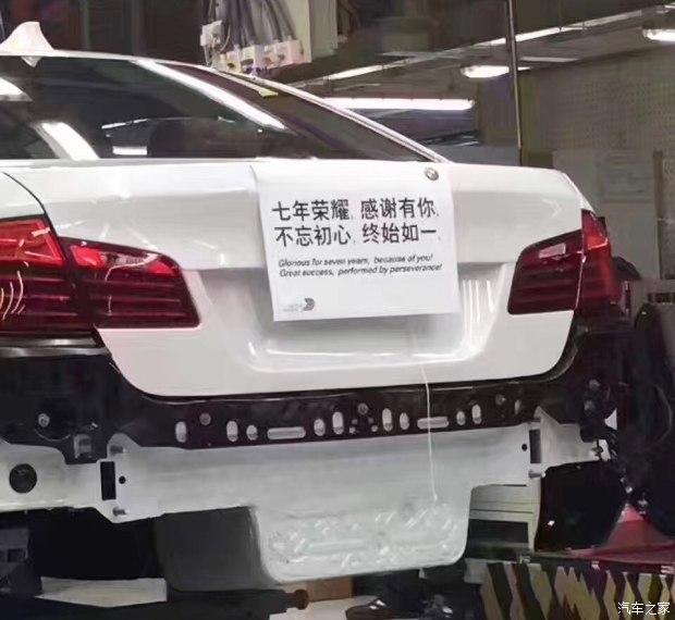 邢台佐纳利男装国产6代5系停产 新5系将于5月19日下线
