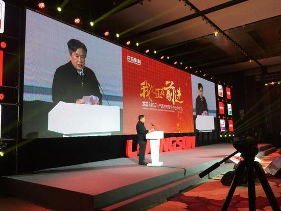 胡伟武:为什么龙芯不肯与国外巨头合资