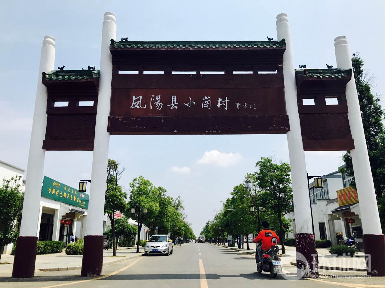 小岗村位于安徽省凤阳县东部,是中国农村改革的发源地,国家4a级旅游