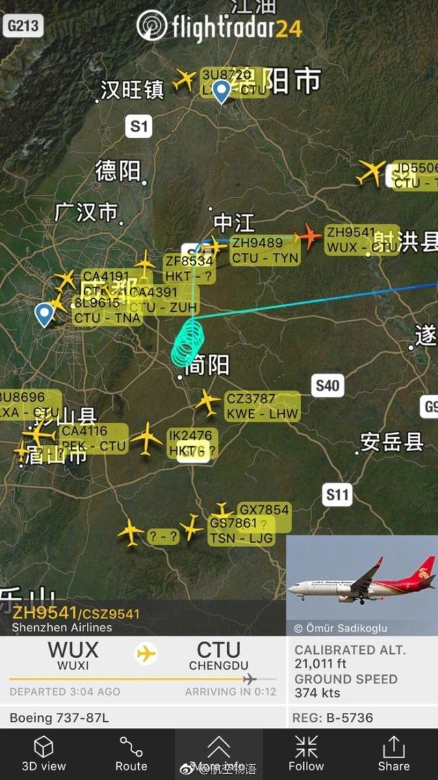 """成都机场疑似再遭""""黑飞""""无人机入侵,民航第五大噩梦到底如何治?"""