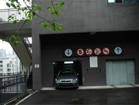 """高楼车库入口在楼顶 进入车辆需""""乘电梯"""""""