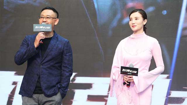 姜武宋佳与刘德华相爱相杀