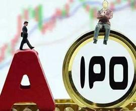 新三板公司冲击IPO 几家欢喜几家忧