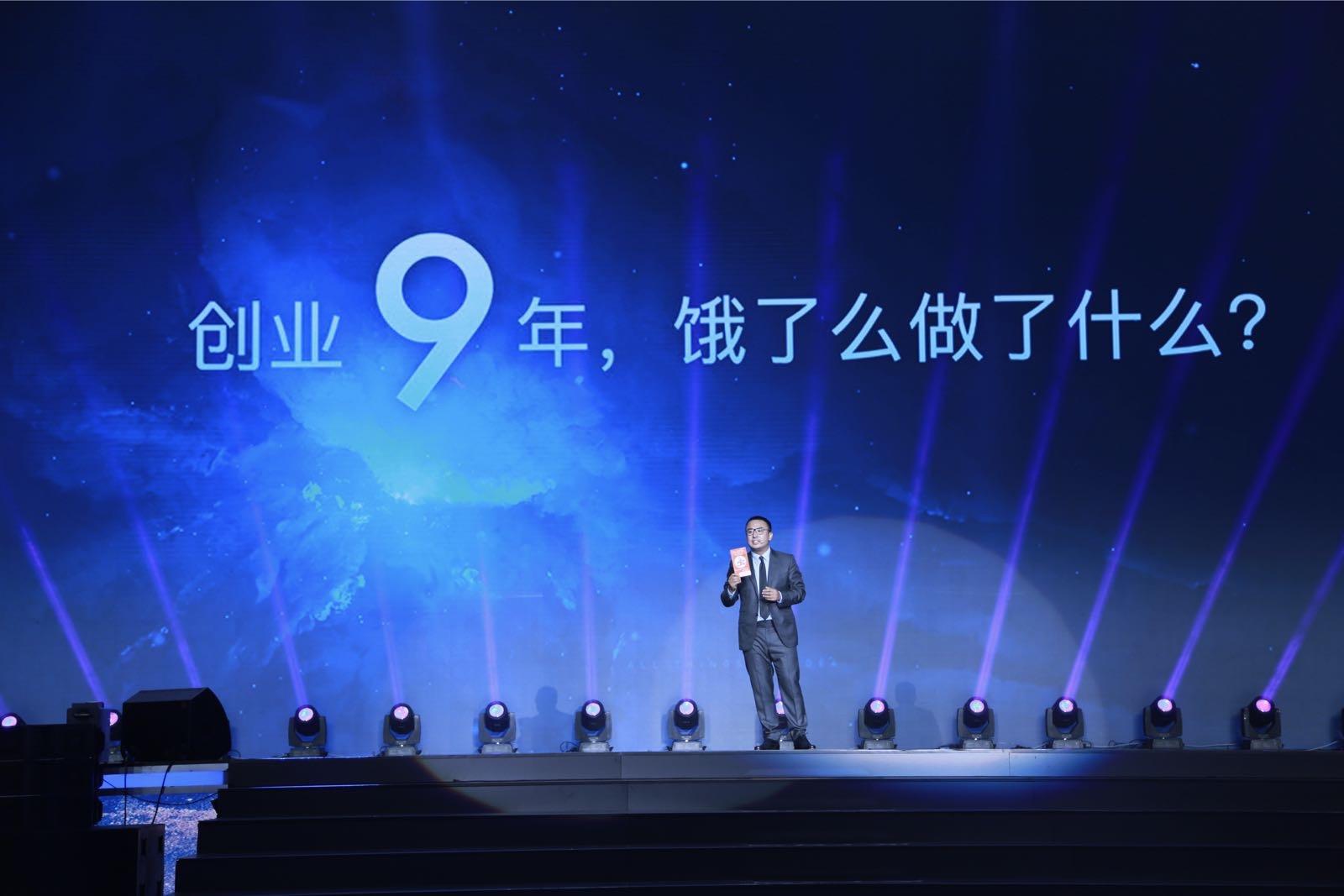 张旭豪驳斥下半场论: O2O尚有30万亿市场待渗透