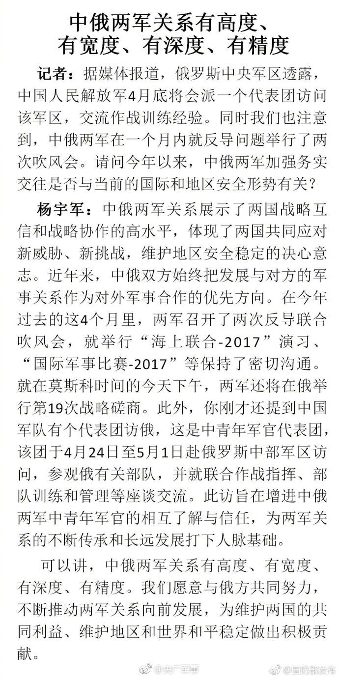 http://himg2.huanqiu.com/attachment2010/2017/0427/16/07/20170427040711152.jpg