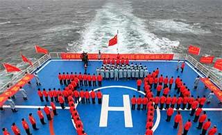 远望7号船保障天舟飞船飞行监控