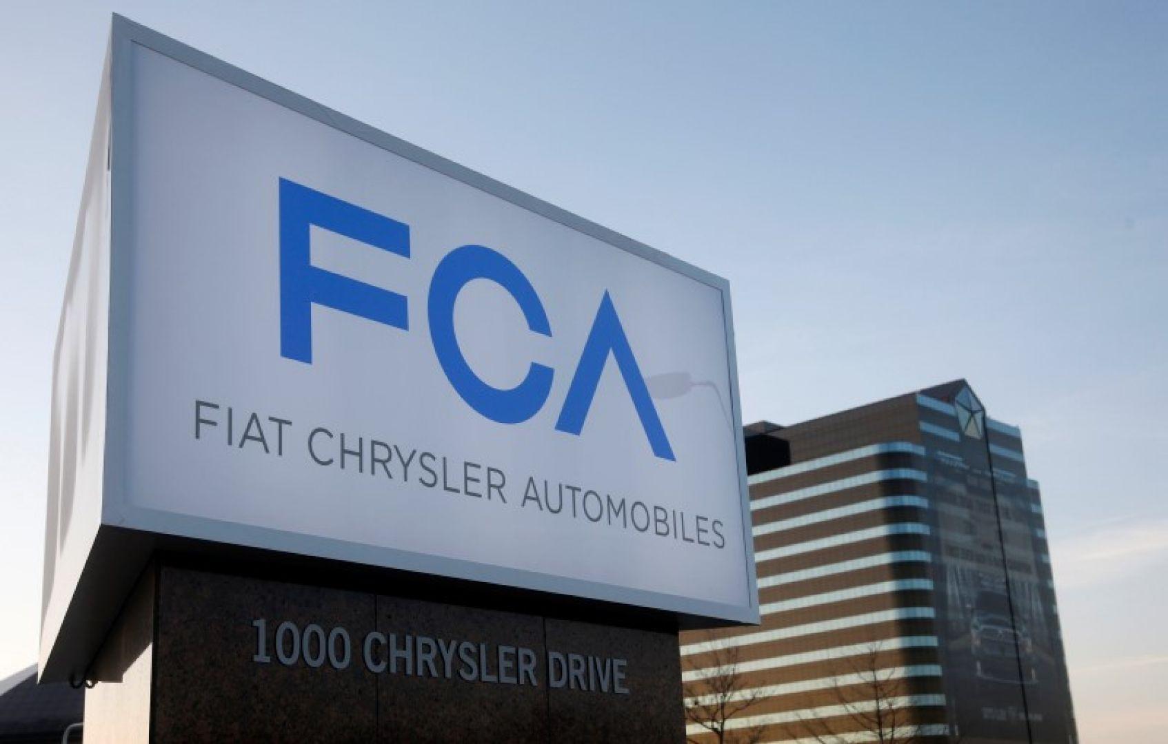 FCA一季度利润同比增长11% SUV车型拉动