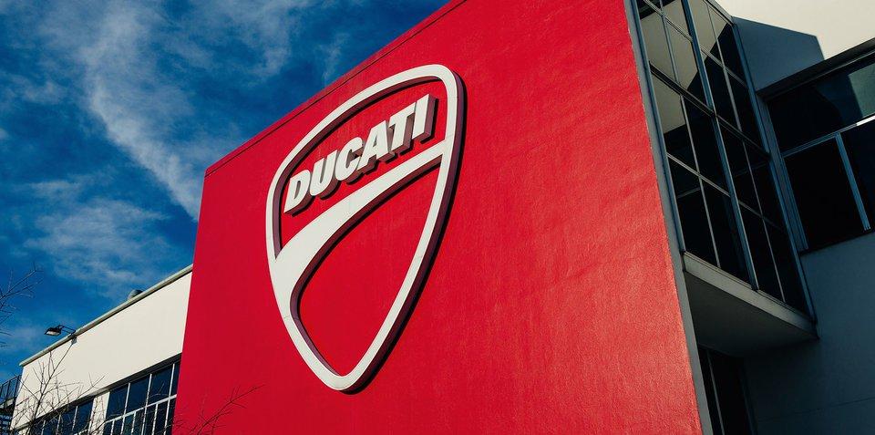 传大众考虑出售杜卡迪摩托车品牌 精简业务