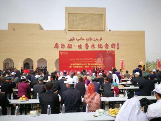 """新疆发展商会参加""""千企帮千村""""扶贫活动"""