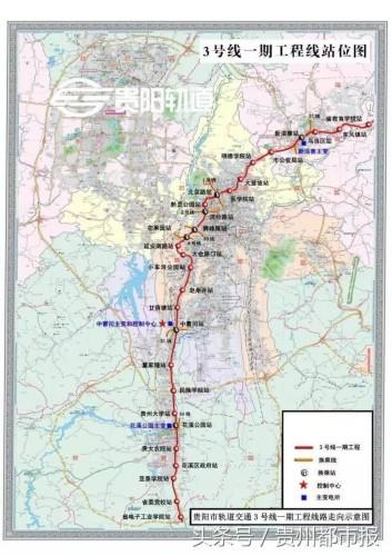 批复了 贵阳地铁3号线一期今年开工 2022年建成投运图片