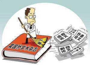 中国107篇医学论文被撤调查:作者或未参与造假