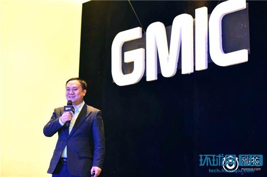 GMIC秒拍移动视频峰会开幕 短视频二次爆发新势能