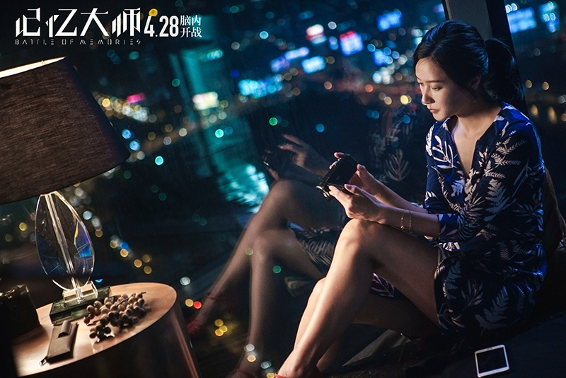 《记忆大师》公映 人物关系特辑揭影片六大看点
