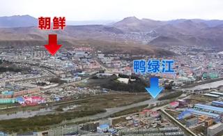航拍中朝边境在距朝鲜核试验场最近点空中俯瞰朝鲜