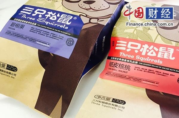 """三只松鼠IPO:净利润""""三级跳"""" 收入多靠卖坚果"""