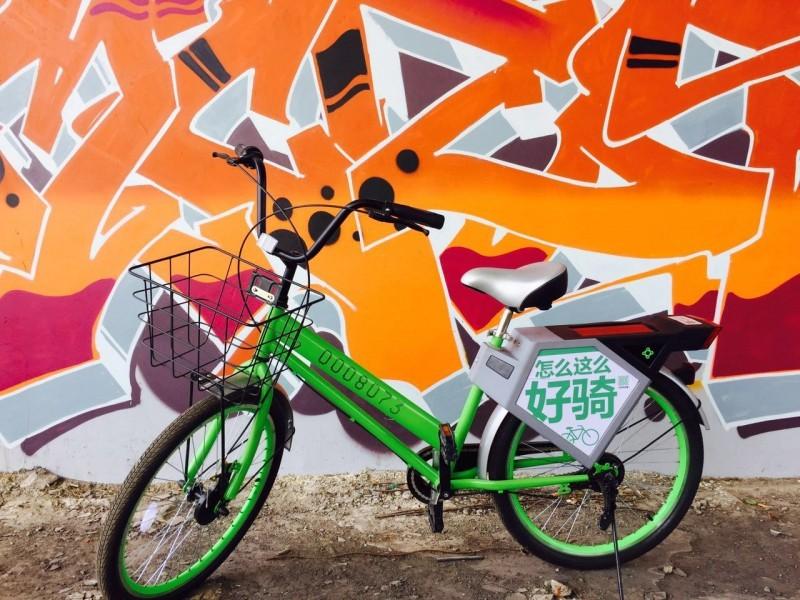 回收旧版本车型 智享单车规范运营助力市场升级