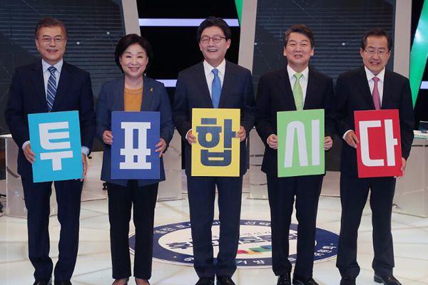韩国举行总统选举第五次电视辩论