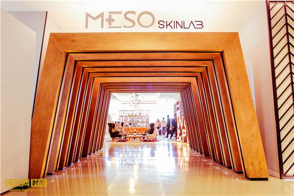 MESO Skinlab 源自科技 ∙ 精于艺术