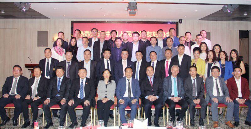 法国华人贸易促进会热情接待中国人民对外友好协会代表团