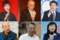 港媒:国民党主席未定 谁选2020呼之欲出