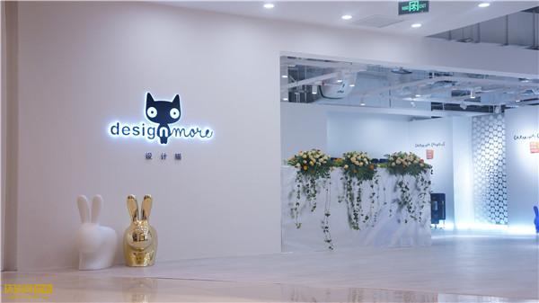 设计猫带你开启国贸三期艺术与设计之旅