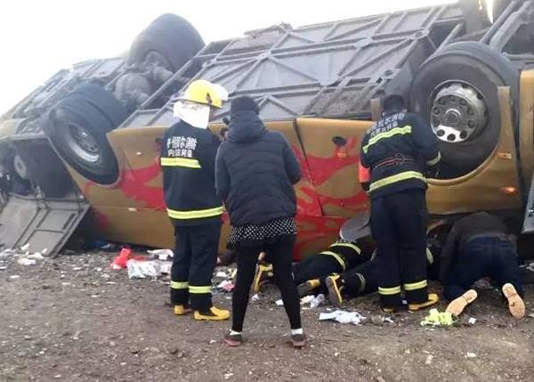 内蒙古大巴轿车相撞事故死亡人数已增至12人