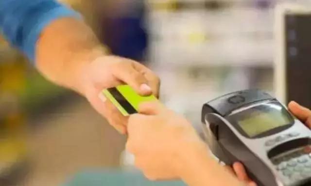 5月起这些新规将实施!复合卡磁条交易功能将关闭