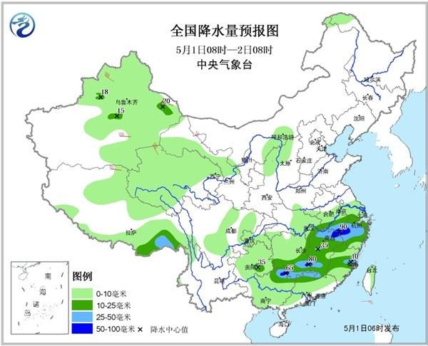 5月1日起北方大部出现大风降温天气 南方多降水