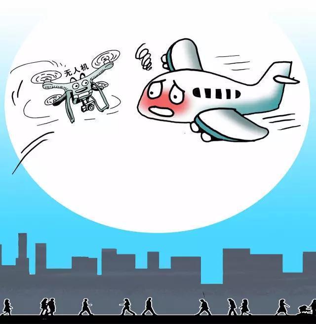 成都机场17天现9起无人机扰航事件 或有幕后黑手