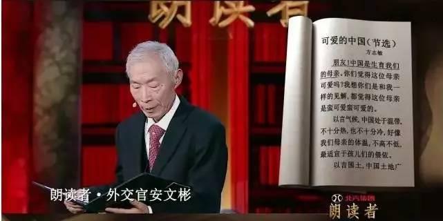 老外交官回忆香港回归:为了2秒钟 我谈判了16轮