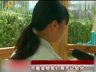 中学生被殴休克遭老师警告不准告诉家长 官方回应