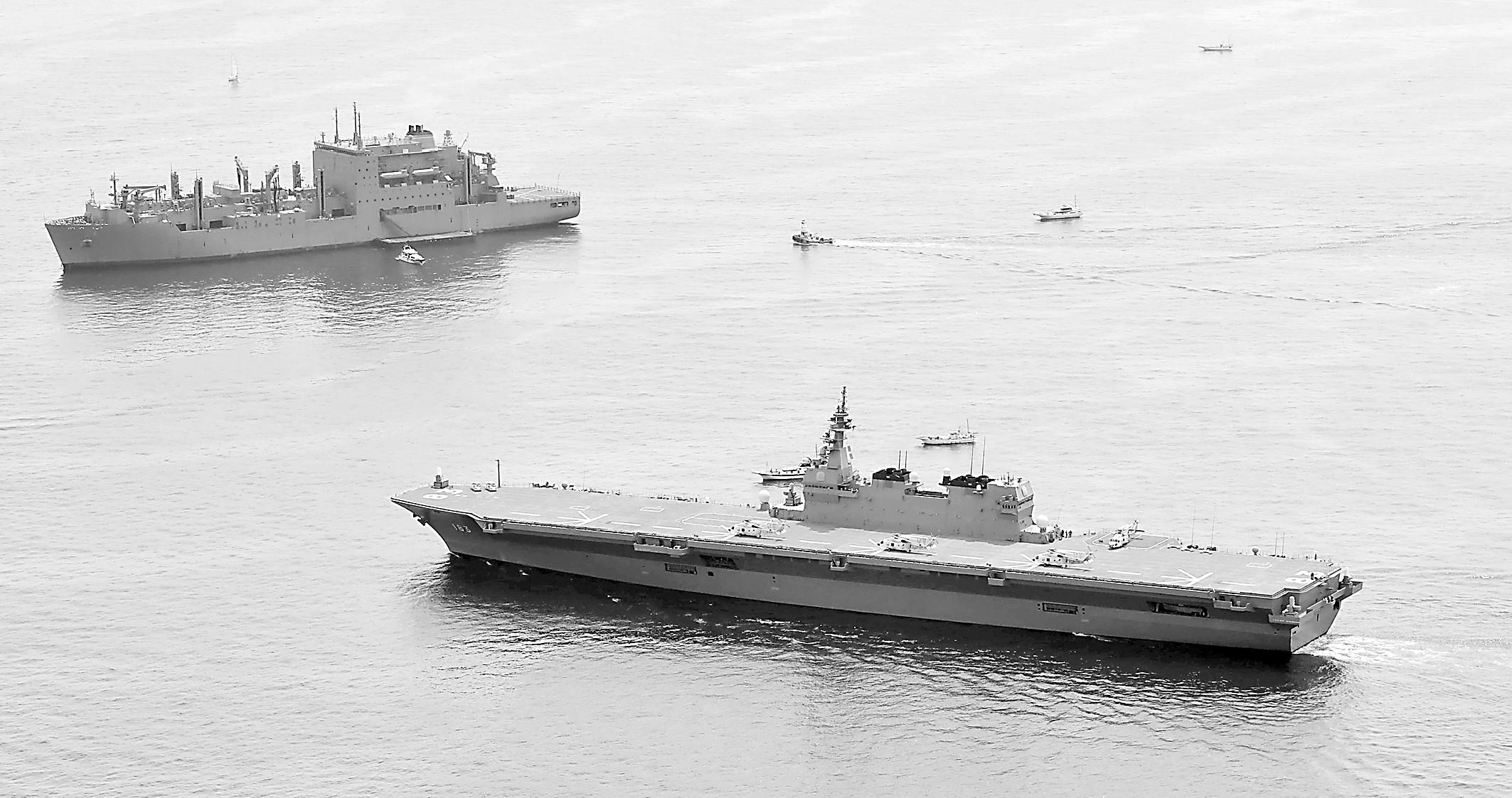日媒:日本派出云号为美舰护航 给中国增加压力