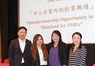 香港中国商会:分享紫荆谷项目 助力中小企业内地创业